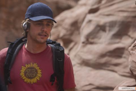 Кадр из фильма 127 часов 2010 год (04)