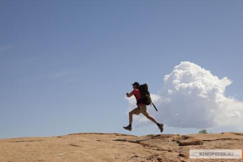 Кадр из фильма 127 часов 2010 год (11)