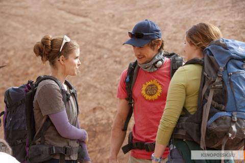 Кадр из фильма 127 часов 2010 год (14)