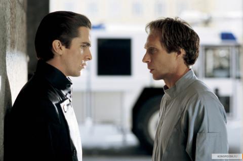 Кадр из фильма Эквилибриум, 2002 год (12)