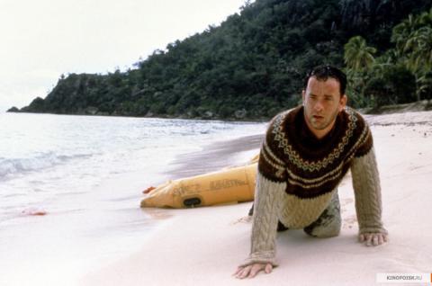 Кадр из фильма Изгой, 2000 год (02)