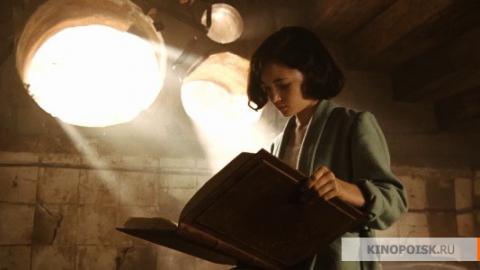 Кадр из фильма Лабиринт Фавна, 2006 год (11)
