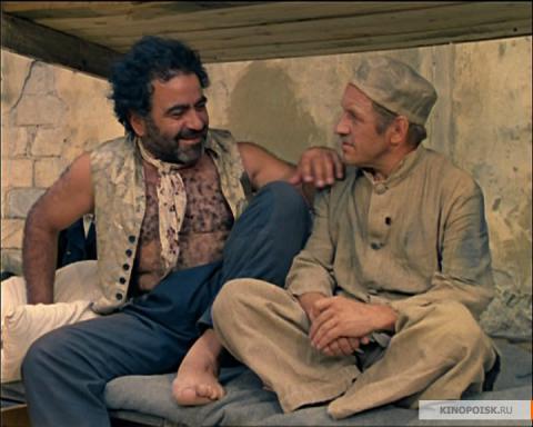 Кадр из фильма Не бойся, я с тобой!, 1981 год (05)
