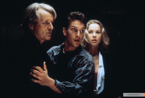 Кадр из фильма Перекрёсток миров, 1997 год (02)