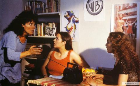 Кадр из фильма Прекрасная зелёная, 1996 год (01)