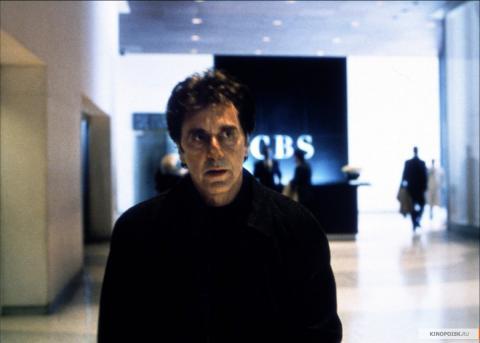 Кадр из фильма Свой человек, 1999 год (10)