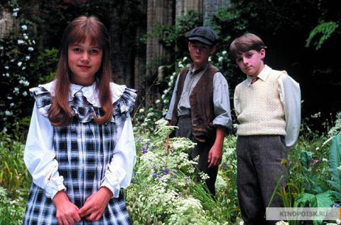 Кадр из фильма Таинственный сад, 1993 год (03)