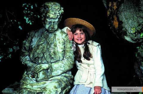 Кадр из фильма Таинственный сад, 1993 год (05)