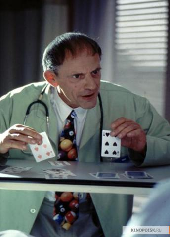 Кадр из фильма Трасса 60, 2002 год (08)