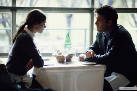 Кадр из фильма В чужом ряду, 2002 год (18)