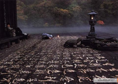 Кадр из фильма Весна, лето, осень, зима... и снова весна, 2003 год (11)