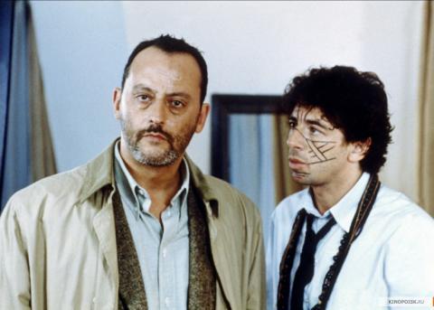 Кадр из фильма Ягуар, 1996 год (03)