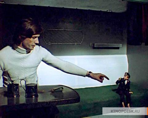 Кадр из фильма Чародеи, 1982 год (01)