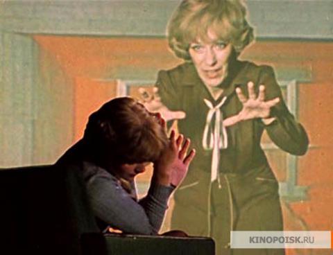 Кадр из фильма Чародеи, 1982 год (02)