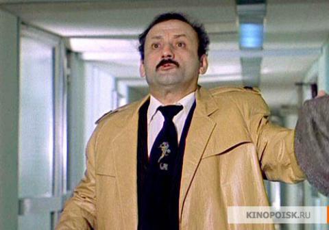 Кадр из фильма Чародеи, 1982 год (03)