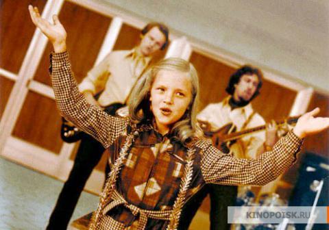 Кадр из фильма Чародеи, 1982 год (04)