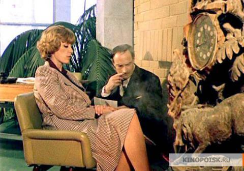 Кадр из фильма Чародеи, 1982 год (06)