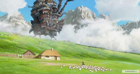 Кадр из мультфильма Ходячий замок, 2004 год (07)