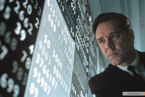 Кадр из фильма Игры разума, 2001 год (13)