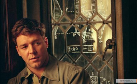 Кадр из фильма Игры разума, 2001 год (16)