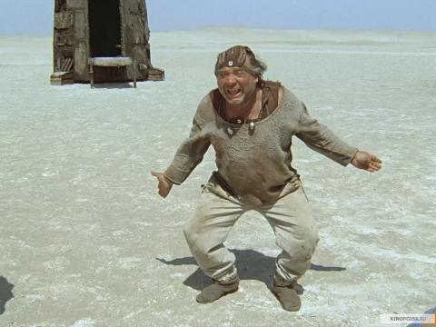 Кадр из фильма Кин-дза-дза!, 1986 год (08)