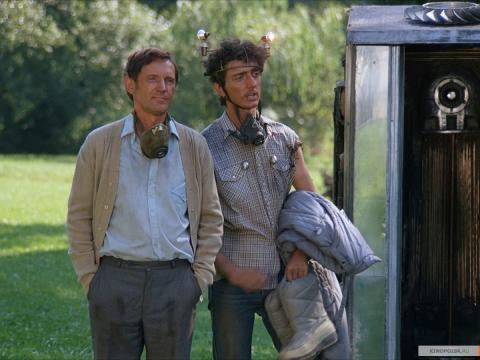 Кадр из фильма Кин-дза-дза!, 1986 год (09)