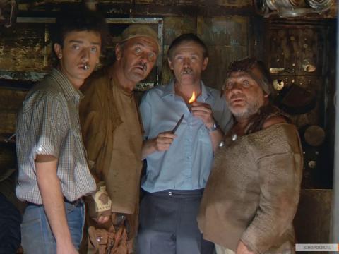 Кадр из фильма Кин-дза-дза!, 1986 год (13)