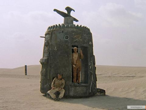 Кадр из фильма Кин-дза-дза!, 1986 год (14)