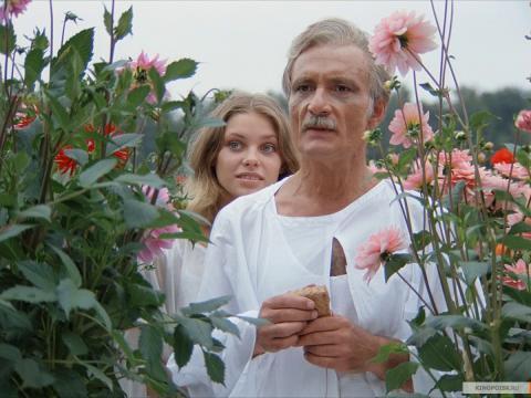 Кадр из фильма Кин-дза-дза!, 1986 год (17)