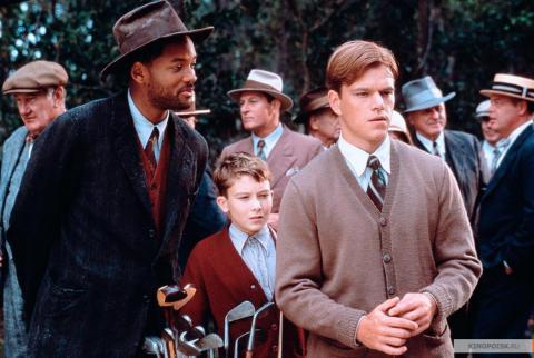 Кадр из фильма Легенда Багера Ванса, 2000 год (01)