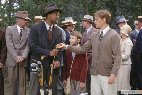 Кадр из фильма Легенда Багера Ванса, 2000 год (08)