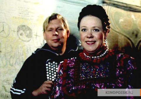 Кадр из фильма Лестница, 1989 год (04)