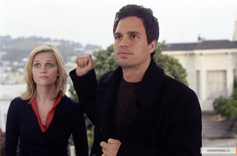 Кадр из фильма Между небом и землей, 2005 год (10)