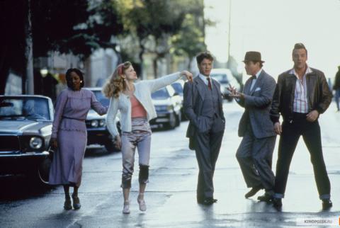 Кадр из фильма Сердце и души, 1993 год (05)