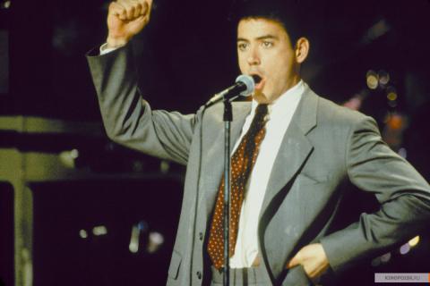 Кадр из фильма Сердце и души, 1993 год (06)