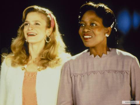 Кадр из фильма Сердце и души, 1993 год (08)