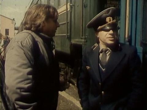 Кадр из фильма СВ. Спальный вагон, 1989 год (06)