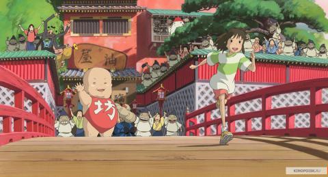 Кадр из мультфильма Унесённые призраками, 2001 год (02)