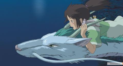 Кадр из мультфильма Унесённые призраками, 2001 год (05)