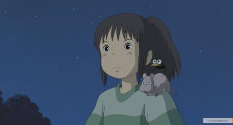 Кадр из мультфильма Унесённые призраками, 2001 год (08)