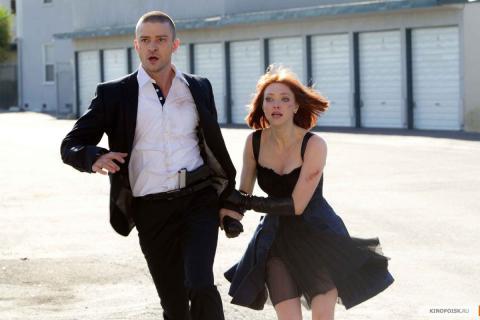 Кадр из фильма Время, 2011 год (10)