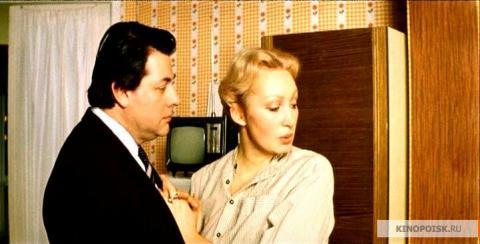 Кадр из фильма Самая обаятельная и привлекательная, 1985 год (02)