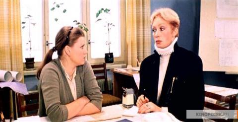 Кадр из фильма Самая обаятельная и привлекательная, 1985 год (04)