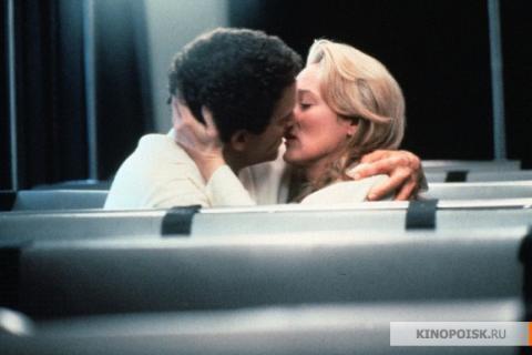Кадр из фильма Защищая твою жизнь, 1991 год (06)