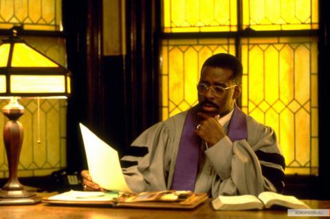 Фильм Жена священника, 1996 год. Кадр из фильма (05)