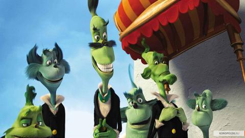 Кадр из мультфильма Хортон, 2008 год (02)