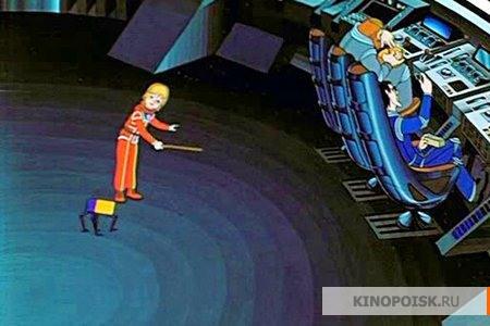 Кадр из мультфильма Тайна третьей планеты, 1981 год (02)