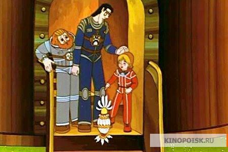 Кадр из мультфильма Тайна третьей планеты, 1981 год (04)