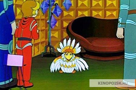 Кадр из мультфильма Тайна третьей планеты, 1981 год (05)