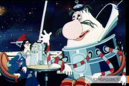 Кадр из мультфильма Тайна третьей планеты, 1981 год (06)